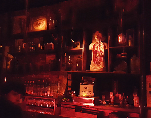 Bedlam bar